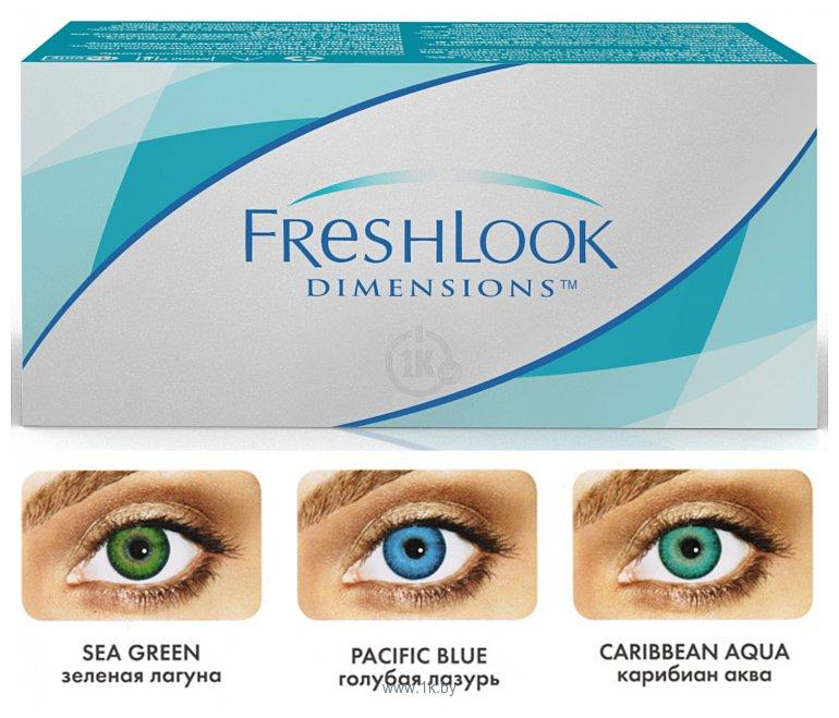 Фотографии Alcon FreshLook Dimensions без коррекции 8.6 mm (синий)