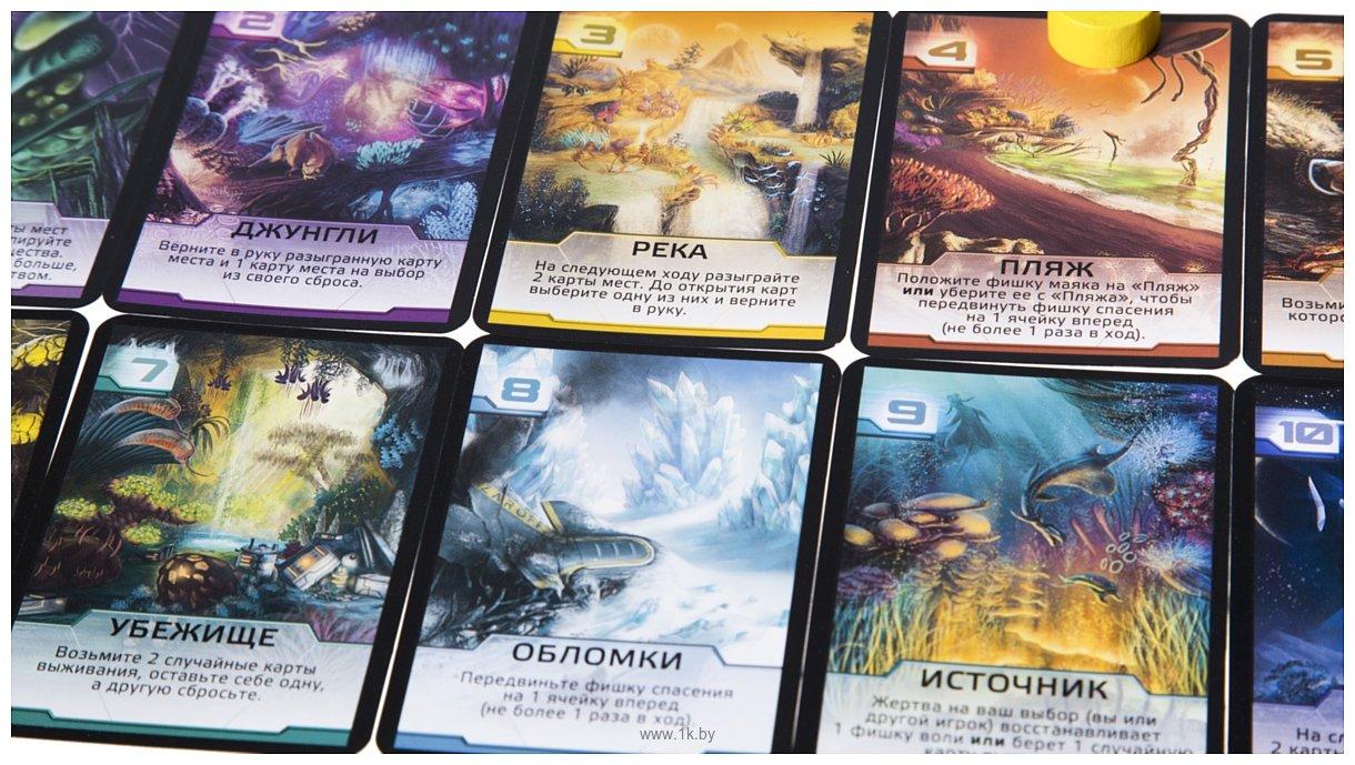 Фотографии GaGa Games Чужая Планета