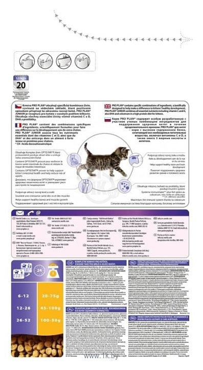 Фотографии Purina Pro Plan Junior kitten rich in Chicken dry (1.5 кг)