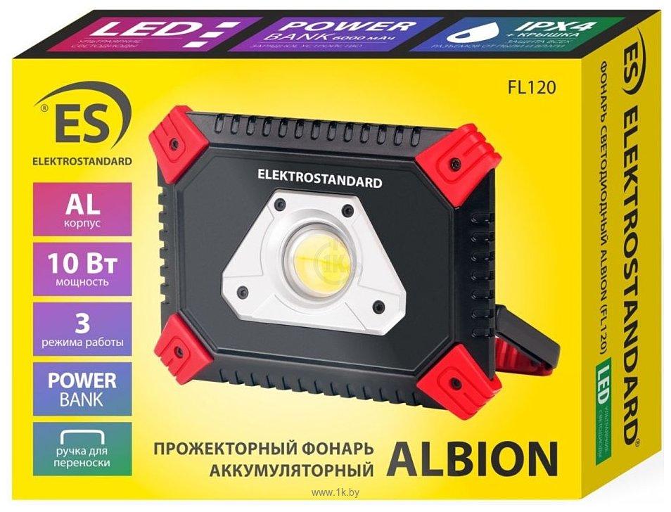 Фотографии Elektrostandard Albion FL120