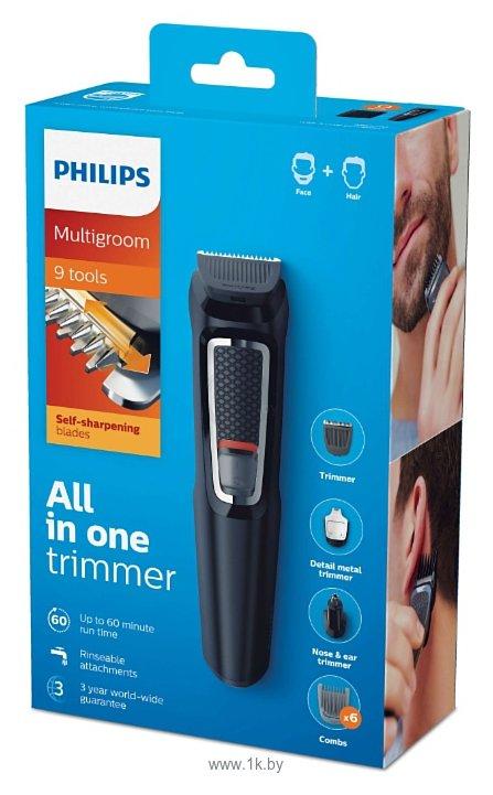 Фотографии Philips MG3740 Series 3000