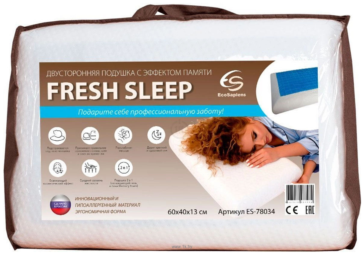 Фотографии EcoSapiens Fresh Sleep ES-78034 (60x40)