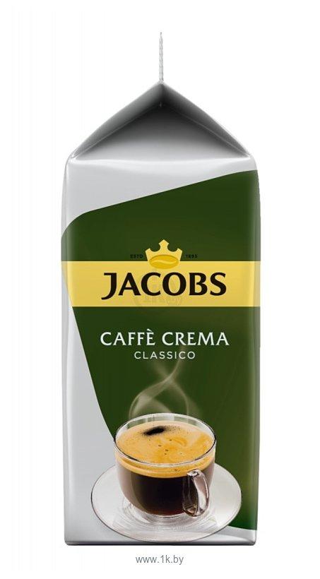 Фотографии Tassimo Jacobs Caffe Crema Classico 16 шт