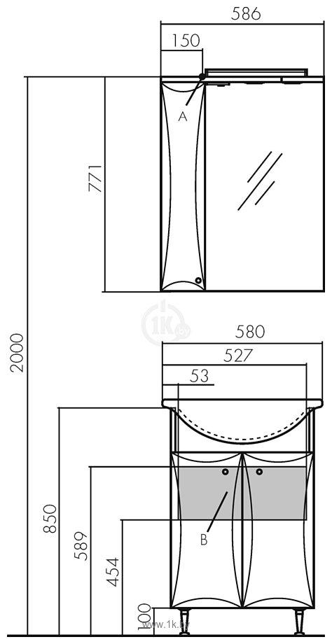 Фотографии Акватон Тумба под умывальник Джимми 57У 1A250501DJ010 (белый глянцевый)
