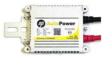 Фотографии AutoPower H8 Pro