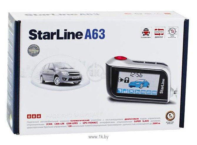 Фотографии StarLine A63