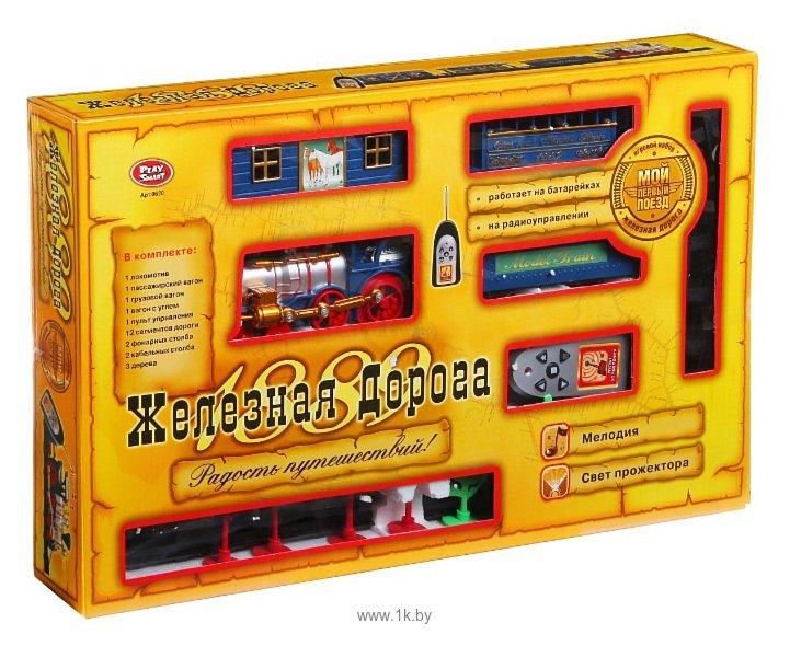 Фотографии Play Smart Стартовый набор ''Радость путешествий'' 0620