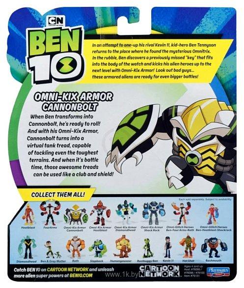 Фотографии Ben 10 Бронированный Ядро 76151