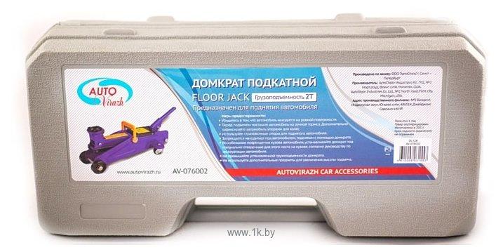 Фотографии Autovirazh AV-076002 2т