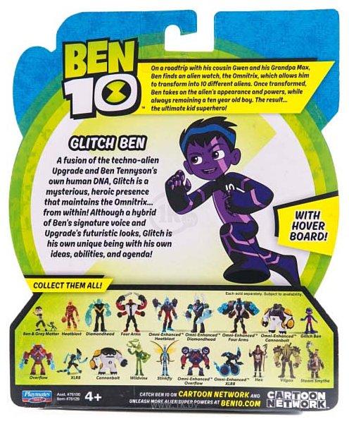 Фотографии Ben 10 Бен омниглюк 76129