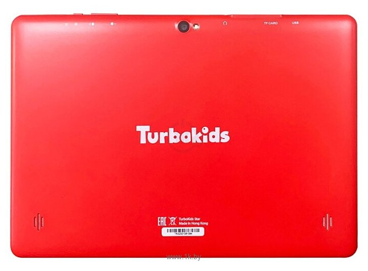 Фотографии TurboKids Star 2020