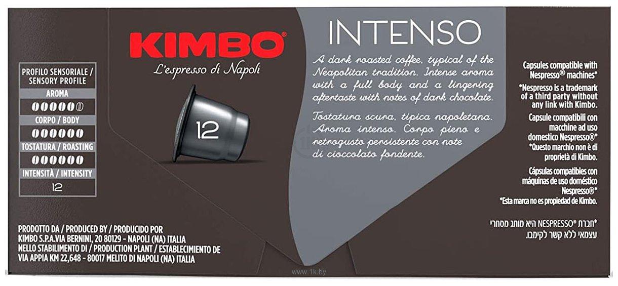 Фотографии Kimbo Intenso 10 шт