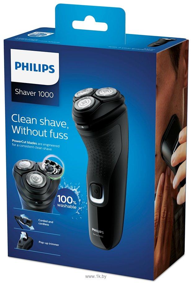 Фотографии Philips S1232/41 Series 1000
