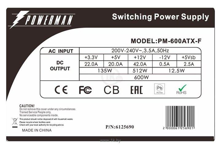 Фотографии Powerman PM-600ATX F 600W