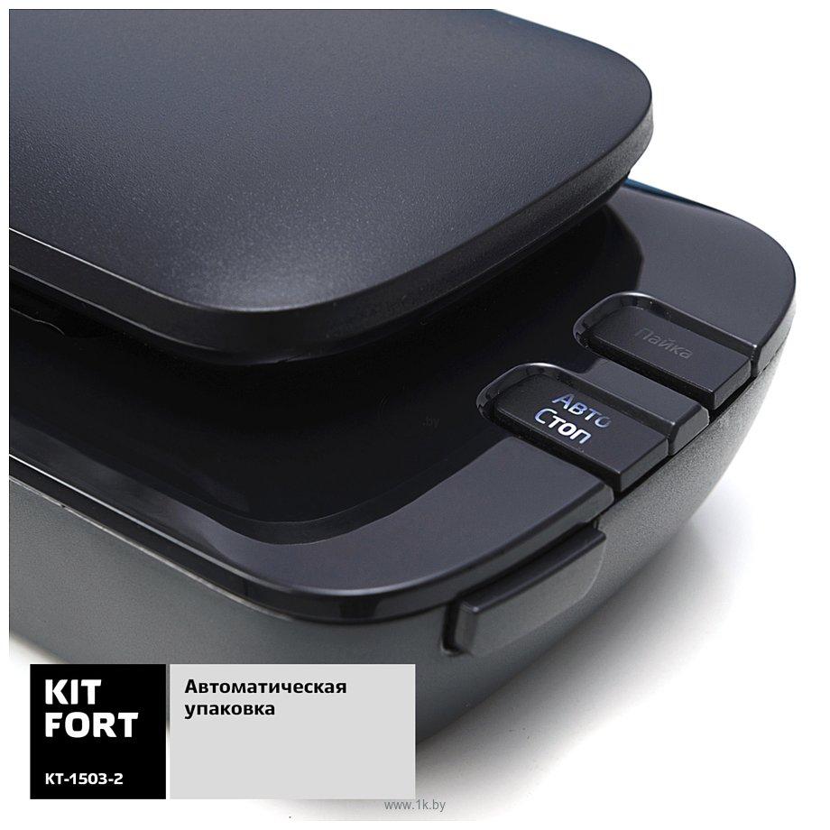 Фотографии Kitfort KT-1503-2