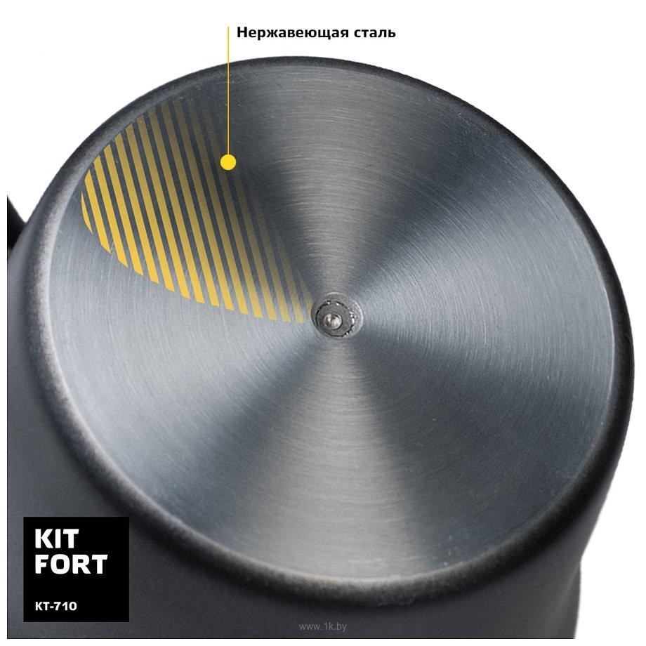 Фотографии Kitfort KT-710