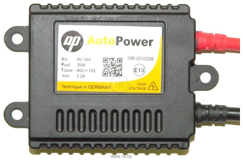 Фотографии AutoPower H1 Base 6000K