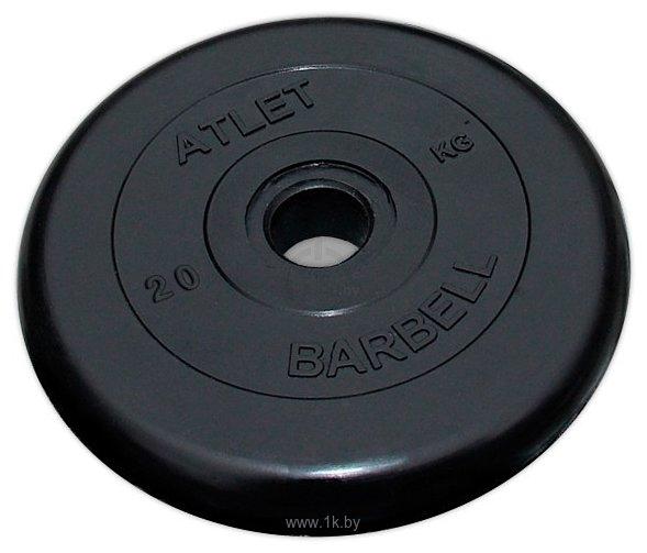 Фотографии Атлет 24,5 кг