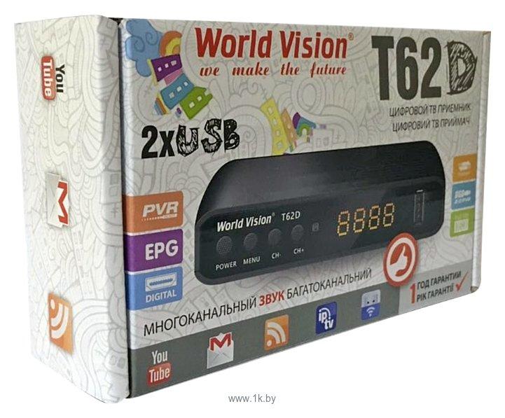 Фотографии World Vision T62D