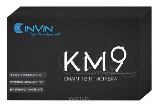 Фотографии Invin KM9