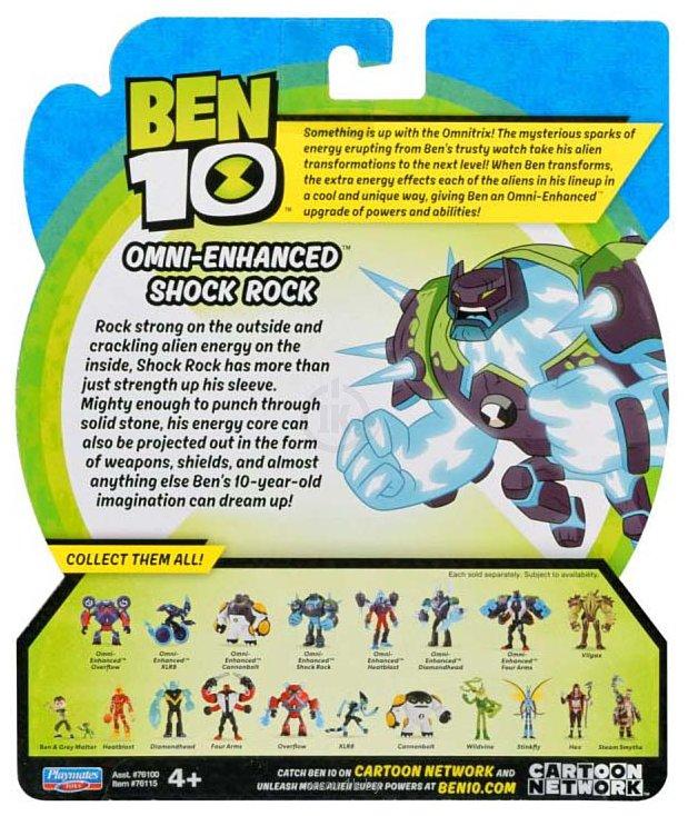 Фотографии Ben 10 Шок Рок омни-усиленный 76115