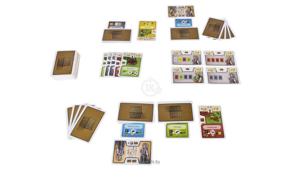 Фотографии GaGa Games Королевские Товары