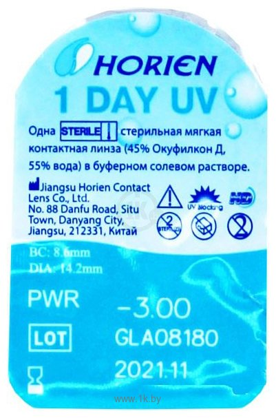 Фотографии Horien 1 Day UV -10 дптр 8.6 mm