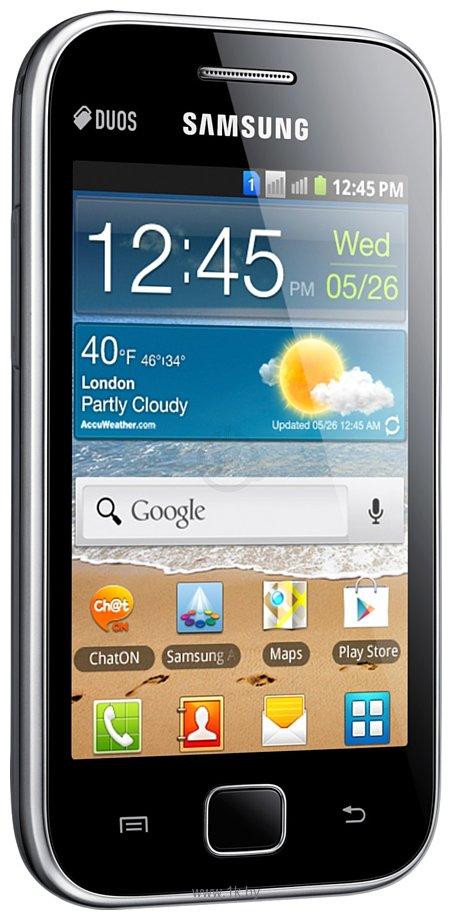 Скачать картинки на телефон самсунг дуос бесплатно