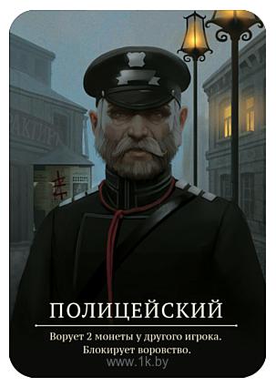 Фотографии Сквирл Переворот