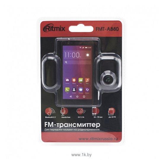 Фотографии Ritmix FMT-A880