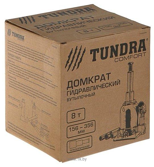 Фотографии Tundra 1935908 8т
