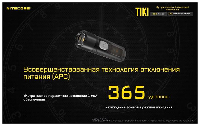 Фотографии Nitecore TIKI SS (серый)
