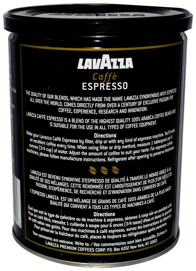 Фотографии Lavazza Espresso молотый в банке 250 г