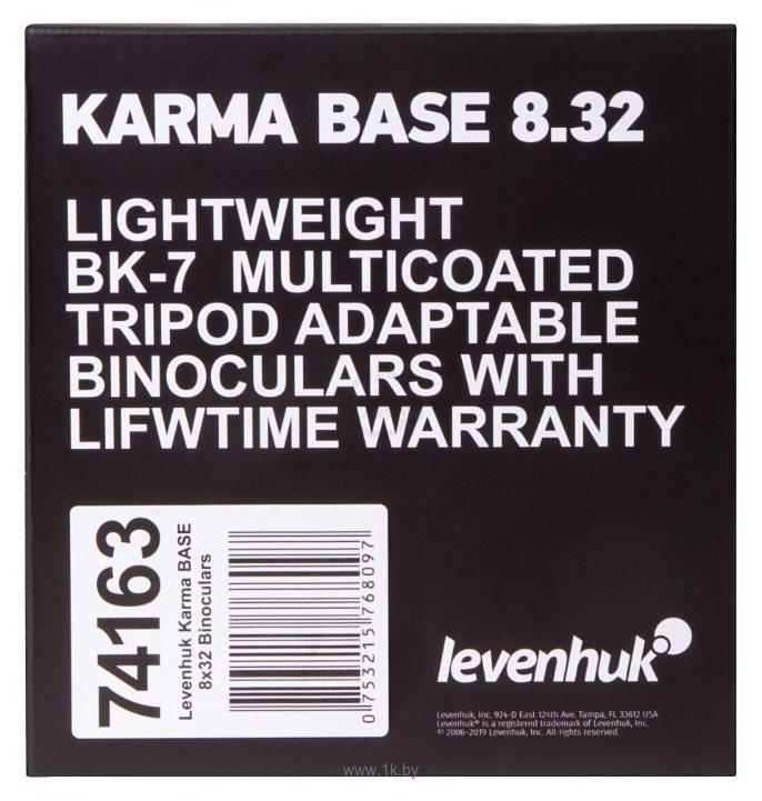 Фотографии LEVENHUK Karma BASE 8x32