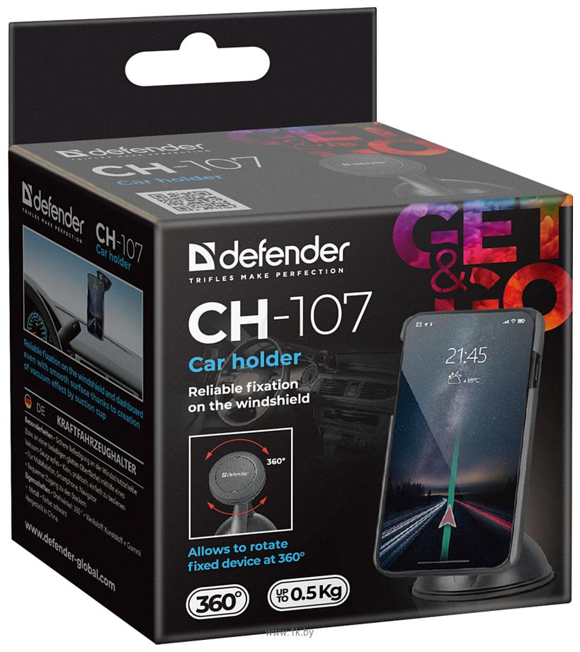 Фотографии Defender CH-107