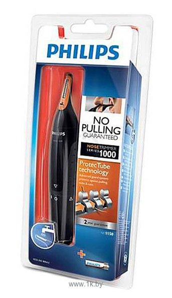 Фотографии Philips NT1150 Series 1000