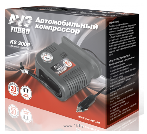 Фотографии AVS Turbo KS 200P