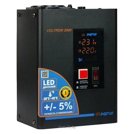 Фотографии Энергия Voltron 2000 (HP)