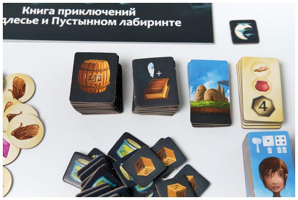 Фотографии Lavka Games Выше и ниже