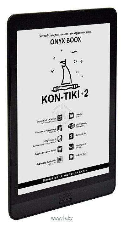 Фотографии ONYX BOOX Kon-Tiki 2