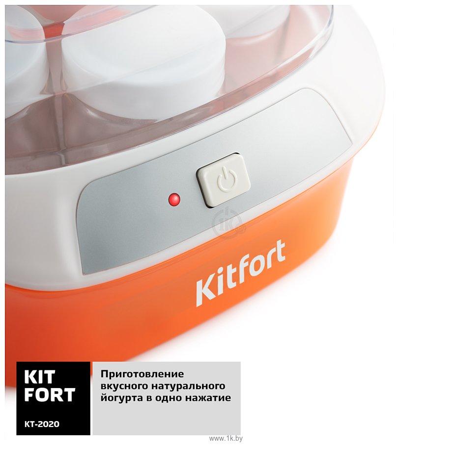 Фотографии Kitfort KT-2020