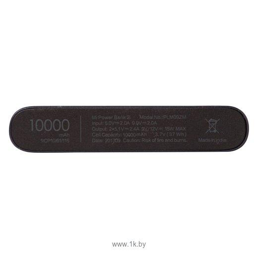 Фотографии Xiaomi Mi Power Bank 2i 10000