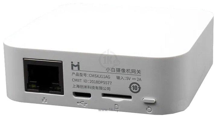 Фотографии Imilab Smart Camera CMSXJ11A + базовая станция CMSXJ11AG