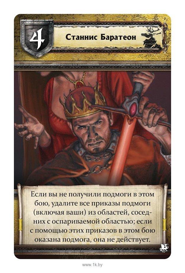 Фотографии Мир Хобби Игра престолов Второе издание Танец с драконами