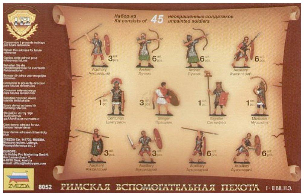 Фотографии Звезда Римская вспомогательная пехота