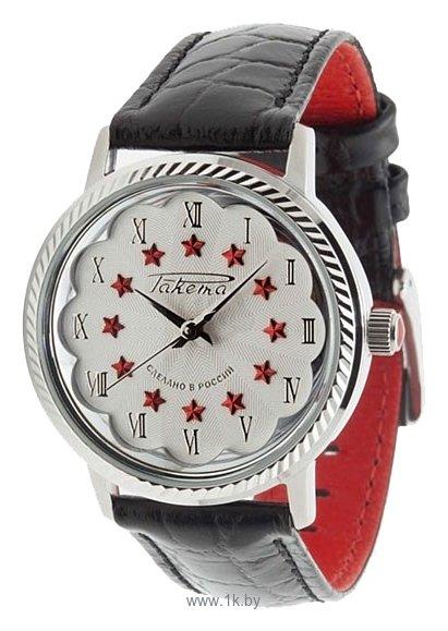 Российские наручные часы Чаы Ракета Балерина 060 (RAKETA Ballerina
