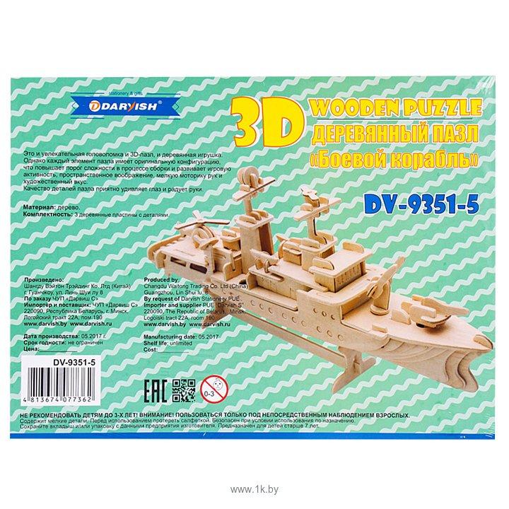 Фотографии Darvish Боевой корабль DV-9351-5