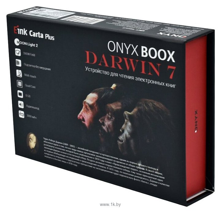 Фотографии ONYX BOOX Darwin 7