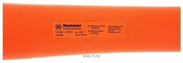 Фотографии Hammer Flex 236-006