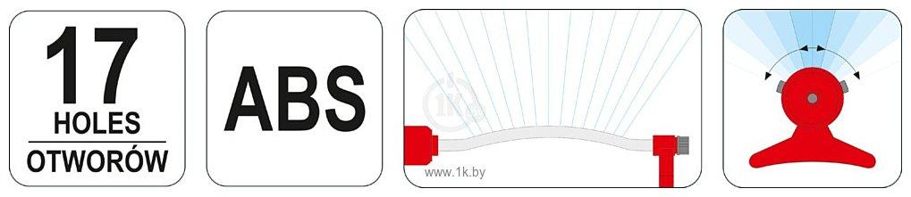 Фотографии Yato Распылитель осциллирующий YT-99845
